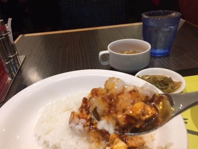 陳建一麻婆豆腐ランチご飯乗せ.JPG